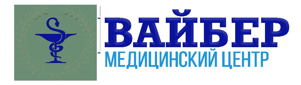 Егорьевск справка от нарколога на водительские права